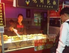 鸡翅包饭加盟传奇G米翅无骨包饭多种投资店赚钱模式