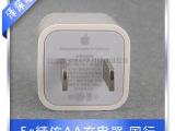 苹果iphone5s国行充电器|苹果5代大陆行充电器|苹果6代国