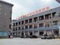 2018东莞东城成人高考,网络教育,自考,电大成人学历报名