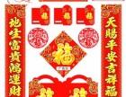订做印刷对联 中国人寿对联加印广告 港印对联