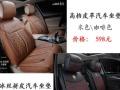 柳州夏季汽车坐垫/冰丝坐垫/木珠坐垫