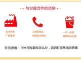 北京污水处理菌种厂家在哪?有没有推荐的
