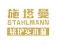 施塔曼门窗建材加盟 德国精湛工艺 引领窗业新趋势-全球加盟网