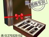 百雀羚套装 微商专供男士活力劲爽护肤礼盒 控油 送礼套盒9件套