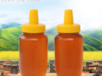厂家直销 蜂蜜膏农家纯天然绿色250克瓶装 原生态蜂蜜膏