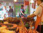 台湾阿里山石烧烤加盟 烧烤 投资金额 1-5万元