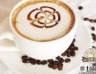 爵士岛咖啡加盟好吗 爵士岛西餐厅咖啡