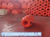 厂家直销塑料浮筒 穿管子浮筒 船用浮筒 厂家供货