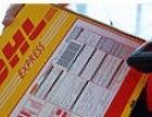 DHL快递代理公司 中山珠海文件到新加坡 专线派送