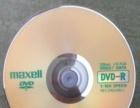4.7G DVD光盘 16