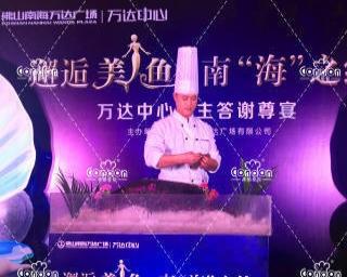 珠三角冷餐酒会自助餐订制茶歇,专业提供宴会定制服务