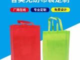 专业印刷定制 购物袋 无纺布袋