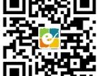 云端科技 专注南昌网站建设