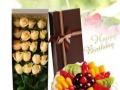 湛江麻章赤坎生日蛋糕店鲜花巧克力水果市区免费送