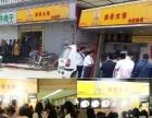 赣州早餐包子加盟 送设备 免费学习 创业项目
