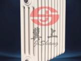 钢制柱型暖气片 钢四柱QFGZ406暖气片-冀上