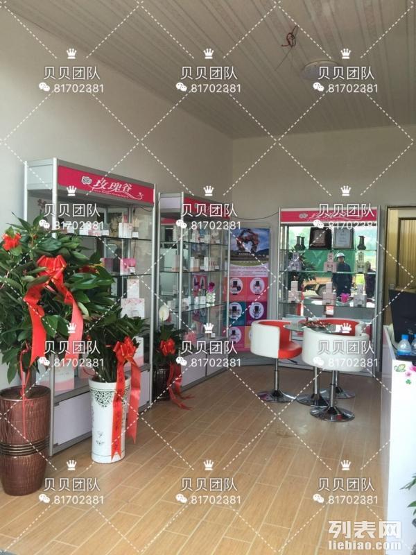 玫瑰谷jess玫瑰精油加盟三个月收回成本,开店仅需万元