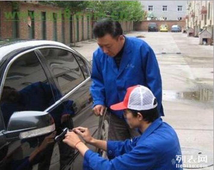 义乌陶界岭小区兴港小区开锁换锁修锁 汽车锁保险柜锁防盗门锁