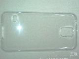 三星S5手机 PC壳 i9600手机保护