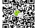原生态竹酿酒厂家招商代理条件