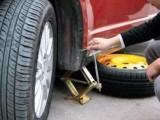 武汉汽车搭电更换备胎