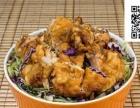烤肉拌饭肉夹馍 黄焖鸡米饭加盟加盟 快餐