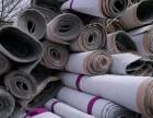 郑州登封附近哪有卖旧地毯的呢二手地毯也行!