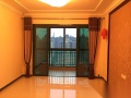 恒大城 整租 2室2厅1卫 89平米(个人)