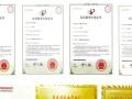 欧博达品牌红酒加盟 名酒 投资金额 1-5万元