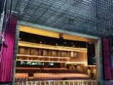 海騰享電子設備從事舞臺機械 舞臺幕布 舞臺設備的服務商