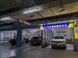 低價面議個人急轉華陽沃爾瑪負一層150平汽車美容店