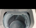 出售二手海尔双动力全自动洗衣机