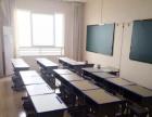 2016暑假学习,就来温岭太平辅导班(中小学)