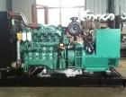 发电机出租天津多少钱