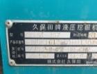 久保田 KX1613S 挖掘机         (久保田161转