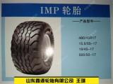 480/45R17 19.0 捆草机轮胎打捆机轮胎