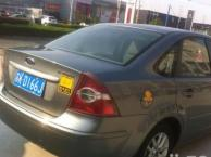 福特福克斯三厢 2007款 1.8 MT舒适型-常年收购各品牌中