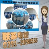 (AZ63B)闸门防腐镁阳极-各种材质规格镁阳极