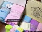 苏尚儿品牌毛巾系列