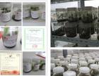 铁皮石斛种植项目前景广阔,一次种植多年收益!