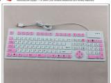 USB键盘 键盘批发 3C数码配件/标准键盘/有线键盘  超薄蓝