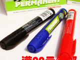 特价 宝克2903可加墨记号笔 单头油性