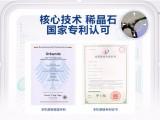 爱大爱防蓝光手机眼镜天津市招代理商加盟,原理详解