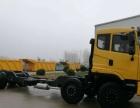 转让平板运输车,下凹,低凹系列平板专卖。