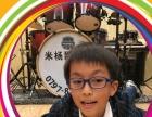 赣州少儿培训机构 赣州儿童托管式培训 米杨爵士鼓