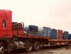 杞县到全国各地回程车货运搬家3元每公里