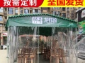 宜昌帐篷伸缩雨篷布活动停车棚子方便式遮雨棚推拉蓬汽