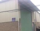 县城 仓库 400平米