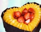 翠屏区网上订蛋糕预定蛋糕商场送货上门高级蛋糕商场宜