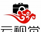 专业 淘宝摄影网店拍摄店铺装修详情页制作视频制作